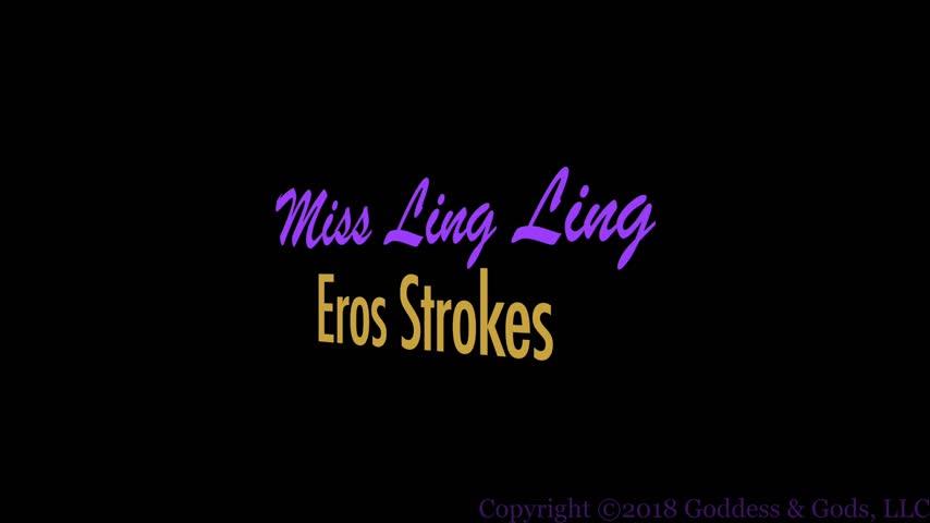 ErosStrokes'd vid