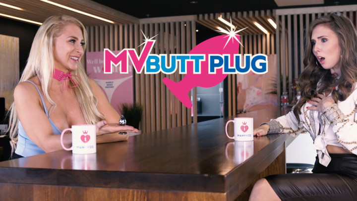 ManyVids / The MV Butt Plug